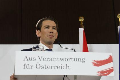 Курц вновь возглавил Австрию вопреки политическому скандалу с «россиянкой»