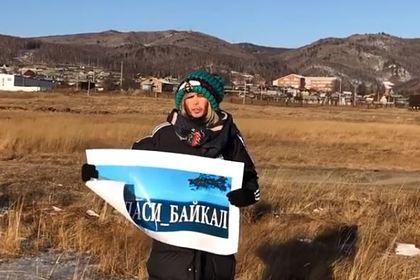 Сергей Зверев призвал снести завод для продажи воды Байкала