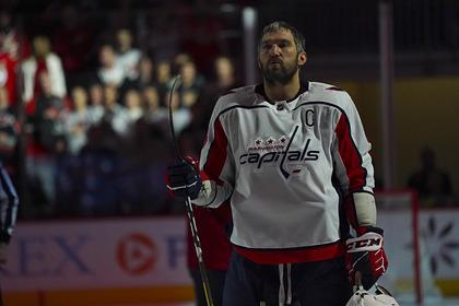 В НХЛ обеспокоились решением Овечкина пропустить Матч всех звезд