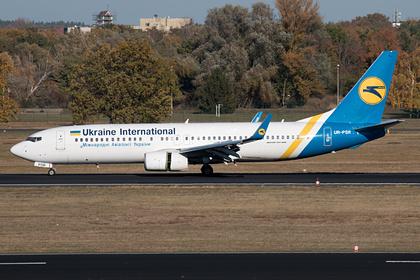ВПентагоне считают, что Иран поошибке сбил украинский лайнер