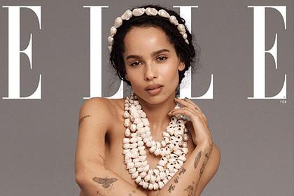 Актриса из «Людей Икс» снялась полностью голой для обложки модного журнала