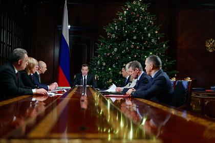 В России утвердили план новой приватизации
