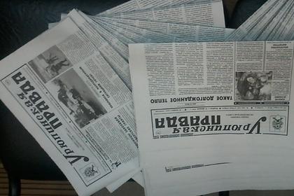 Главред российской газеты неправильно разместила фото политика и была уволена