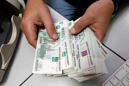 Предсказано будущее рубля
