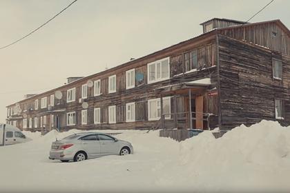 Россияне захотели ликвидировать свое село