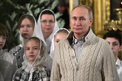 Раскрыт секрет кардигана Путина