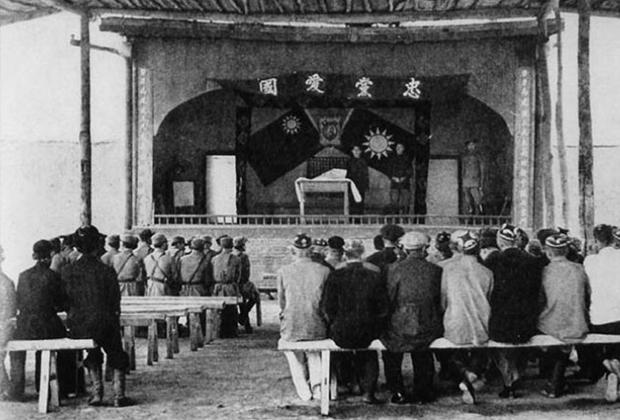 Мероприятие партии Гоминьдан незадолго до эвакуации на остров Тайвань