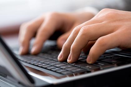 Мощный вирус-вымогатель стал самым опасным кибероружием в мире