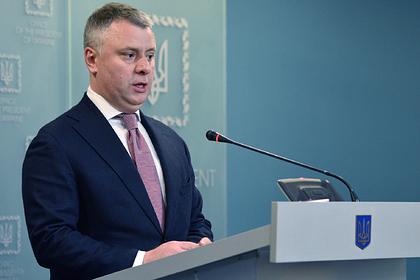 «Нафтогаз Украины» решил судиться с Россией за Крым
