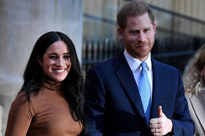 Принц Гарри и Меган Маркл рассказали о финансовой независимости