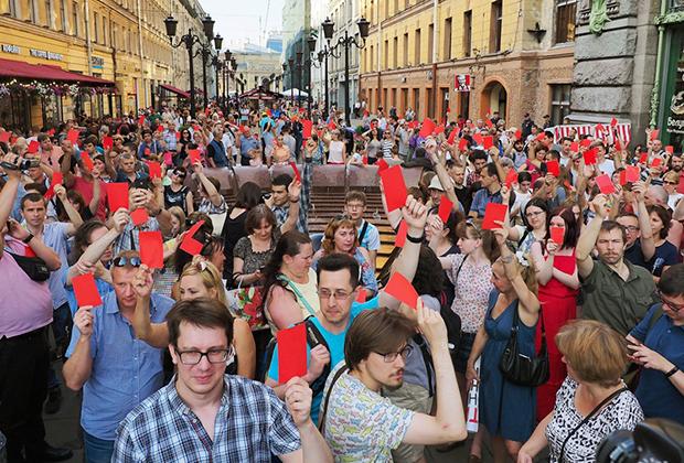 Несанкционированная акция протеста против увеличения пенсионного возраста