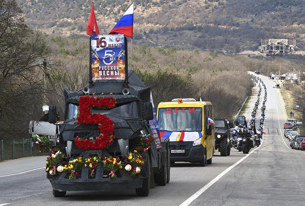 Автопробег, посвященный пятилетию воссоединения Крыма с Россией