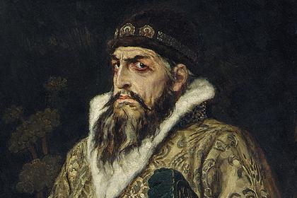 В. М. Васнецов. «Царь Иван Васильевич Грозный»