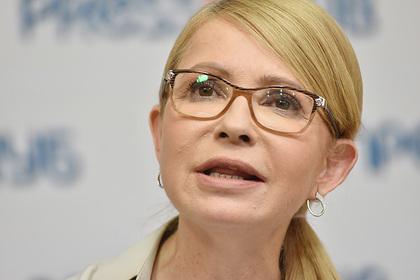 Тимошенко сравнила жизнь на Украине с юмористическим шоу Зеленского
