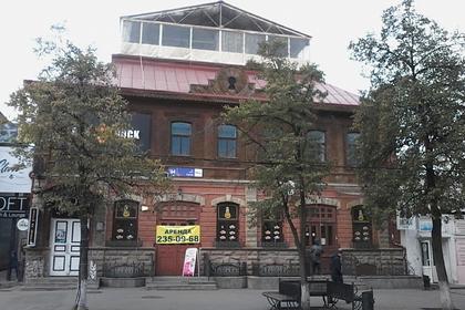 Испорченный депутатом исторический особняк выставили на продажу