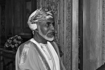 Умер правивший 50 лет султан Омана