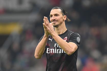 Ибрагимович забил первый гол за «Милан»