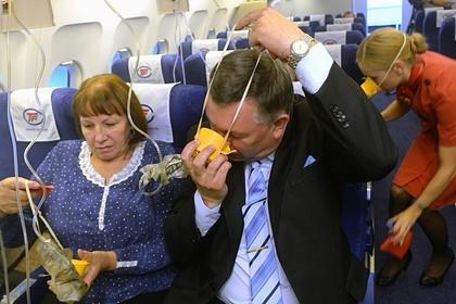 Раскрыта правда о кислородных масках в самолете