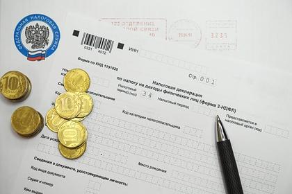 Россиян с доходом ниже двух МРОТ захотели освободить от НДФЛ
