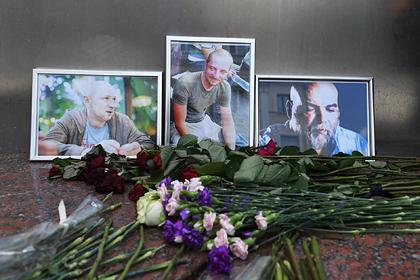 Вдова погибшего в ЦАР журналиста усомнилась в официальной версии убийства мужа