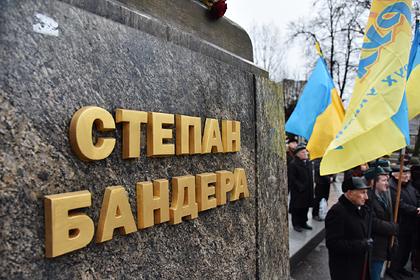 В партии Зеленского назвали Бандеру террористом