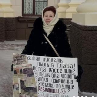 Наталья Сапьян