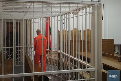 В Белоруссии преступника впервые приговорили ко второму пожизненному сроку