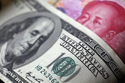 США перестали считать Китай валютным манипулятором