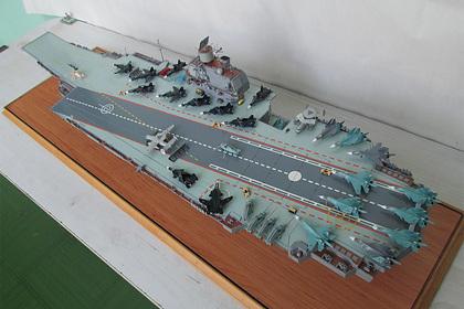Модель «Ульяновска»