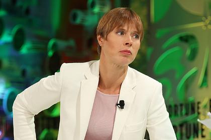 Президент Эстонии обвинила Россию в несерьезности