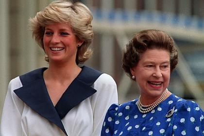Принцесса Диана и Елизавета II