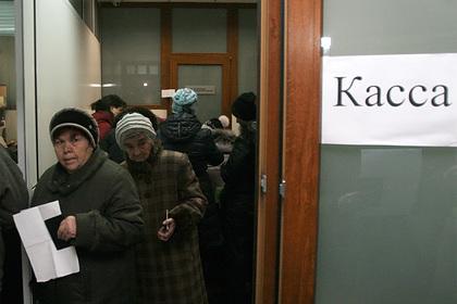 Пенсии в ДНР превысили украинские