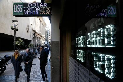 Худшей в мире валюте пообещали очередной обвал