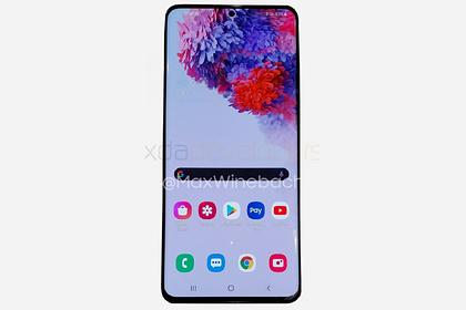 Рассекречен самый мощный смартфон Samsung