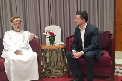 Поездка Зеленского в Оман сбила с толку разведку США