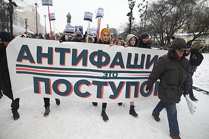 В Москве согласовали антифашистский марш