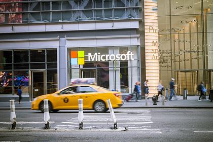 Microsoft создал проблемы российским банкам