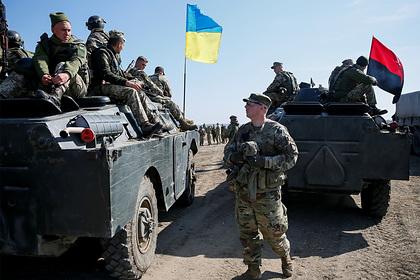 На Украине раскрыли объемы военной помощи от США на 2020 год