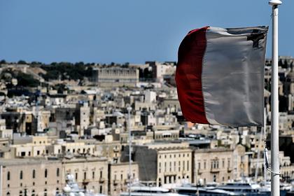 Названы новые российские обладатели «золотых паспортов» Мальты