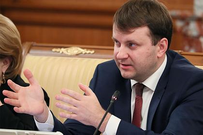 Российский министр отказался считать Европу независимой