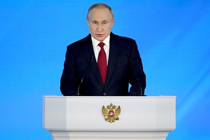 Путин потребовал исключить перебои в поставках жизненно важных лекарств