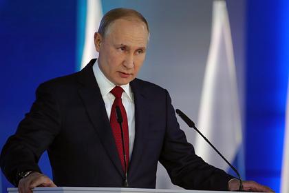 Путин предложил дать Конституции приоритет над международным законодательством