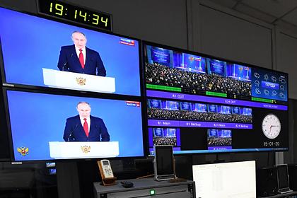Путин призвал законодательно закрепить требования к высшим чиновникам