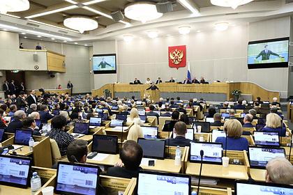Путин призвал дать Госдуме больше полномочий
