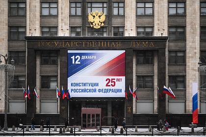 Путин объявил о референдуме перед принятием поправок в Конституцию