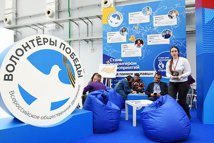 Путин рассказал о важности развития волонтерского движения в России