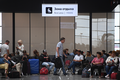 Названы главные страхи российских путешественников