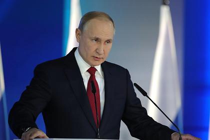 Путин попросил правительство временно исполнять обязанности
