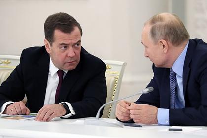 Беседа Медведева с Путиным перед объявлением об отставке попала на видео