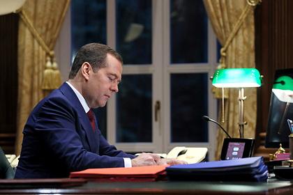 Обнародовано заявление Медведева об отставке